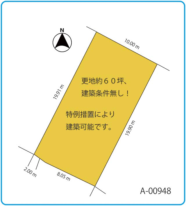 A-00948図面