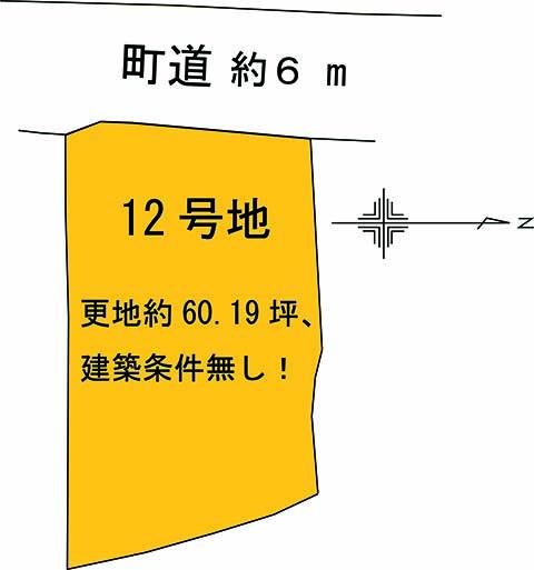 a-00893zumen
