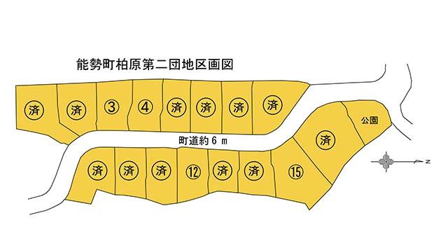 kashihara2danchi-haichi